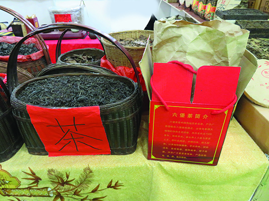 China's tea industry welcomes international collaboration
