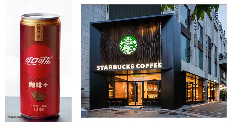 China, Covid-19 and coffee