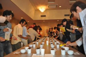 A New Era of Japanese Black Tea