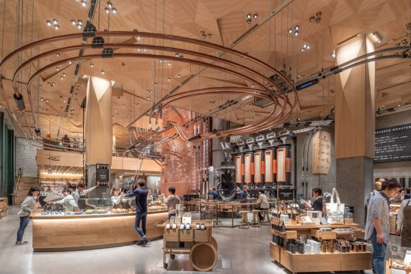 Starbucks Opens Reserve Roastery in Tokyo