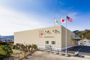 Sugimoto Tea Company increases production with new factory