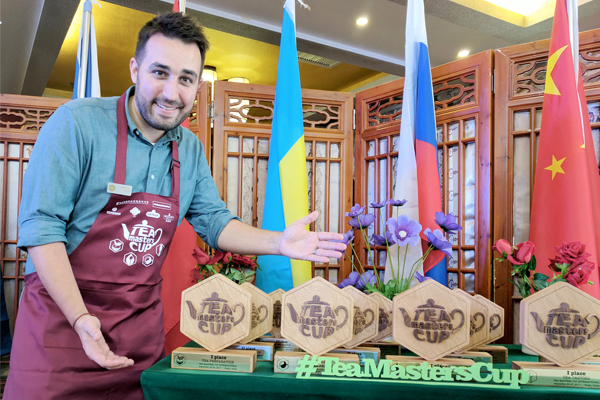 Tea Masters Cup to Debut in the US at World Tea Expo 2019
